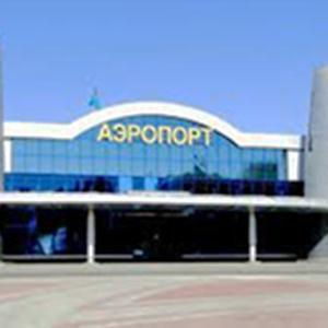 Аэропорты Казанской