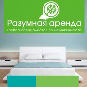 Аренда квартир и офисов Казанской
