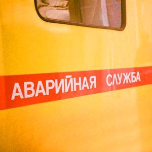 Аварийные службы Казанской
