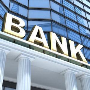Банки Казанской