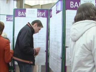 Центры занятости Казанской