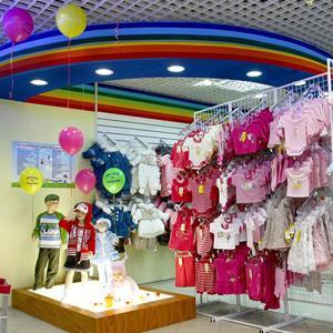 Детские магазины Казанской
