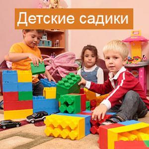 Детские сады Казанской
