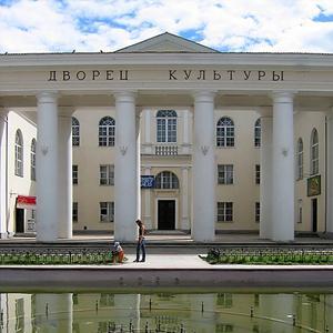 Дворцы и дома культуры Казанской