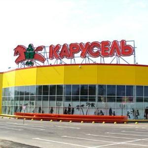 Гипермаркеты Казанской