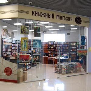 Книжные магазины Казанской