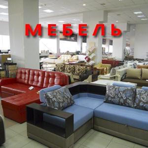 Магазины мебели Казанской