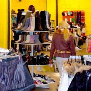 Магазины одежды и обуви Казанской