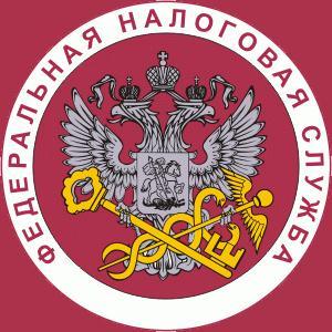 Налоговые инспекции, службы Казанской