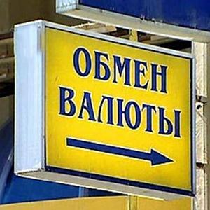 Обмен валют Казанской