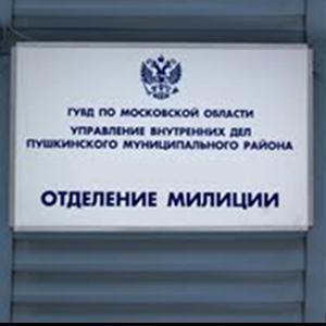 Отделения полиции Казанской