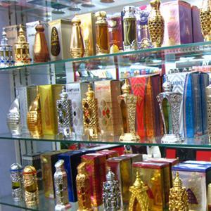 Парфюмерные магазины Казанской