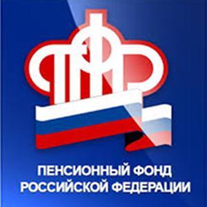 Пенсионные фонды Казанской