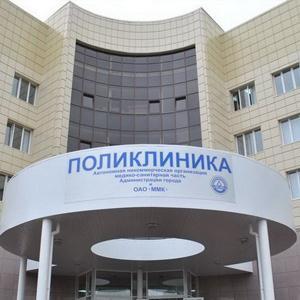 Поликлиники Казанской