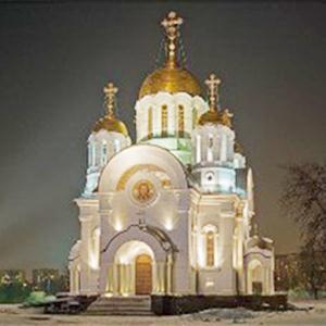 Религиозные учреждения Казанской