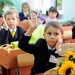 Школы Казанской