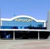Аэропорты в Казанской