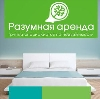 Аренда квартир и офисов в Казанской