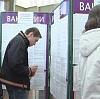 Центры занятости в Казанской