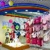 Детские магазины в Казанской