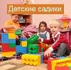 Детские сады в Казанской