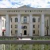 Дворцы и дома культуры в Казанской