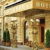 Гостиницы в Казанской