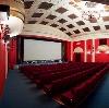 Кинотеатры в Казанской