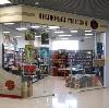 Книжные магазины в Казанской