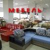 Магазины мебели в Казанской