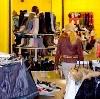 Магазины одежды и обуви в Казанской