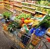 Магазины продуктов в Казанской