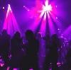 Ночные клубы в Казанской