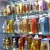 Парфюмерные магазины в Казанской