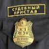 Судебные приставы в Казанской