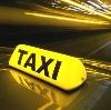 Такси в Казанской