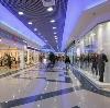 Торговые центры в Казанской