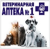 Ветеринарные аптеки в Казанской