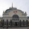 Железнодорожные вокзалы в Казанской