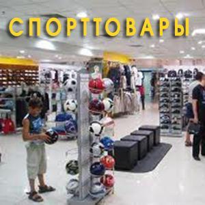 Спортивные магазины Казанской