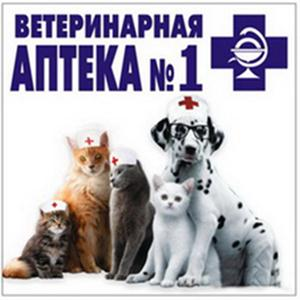 Ветеринарные аптеки Казанской